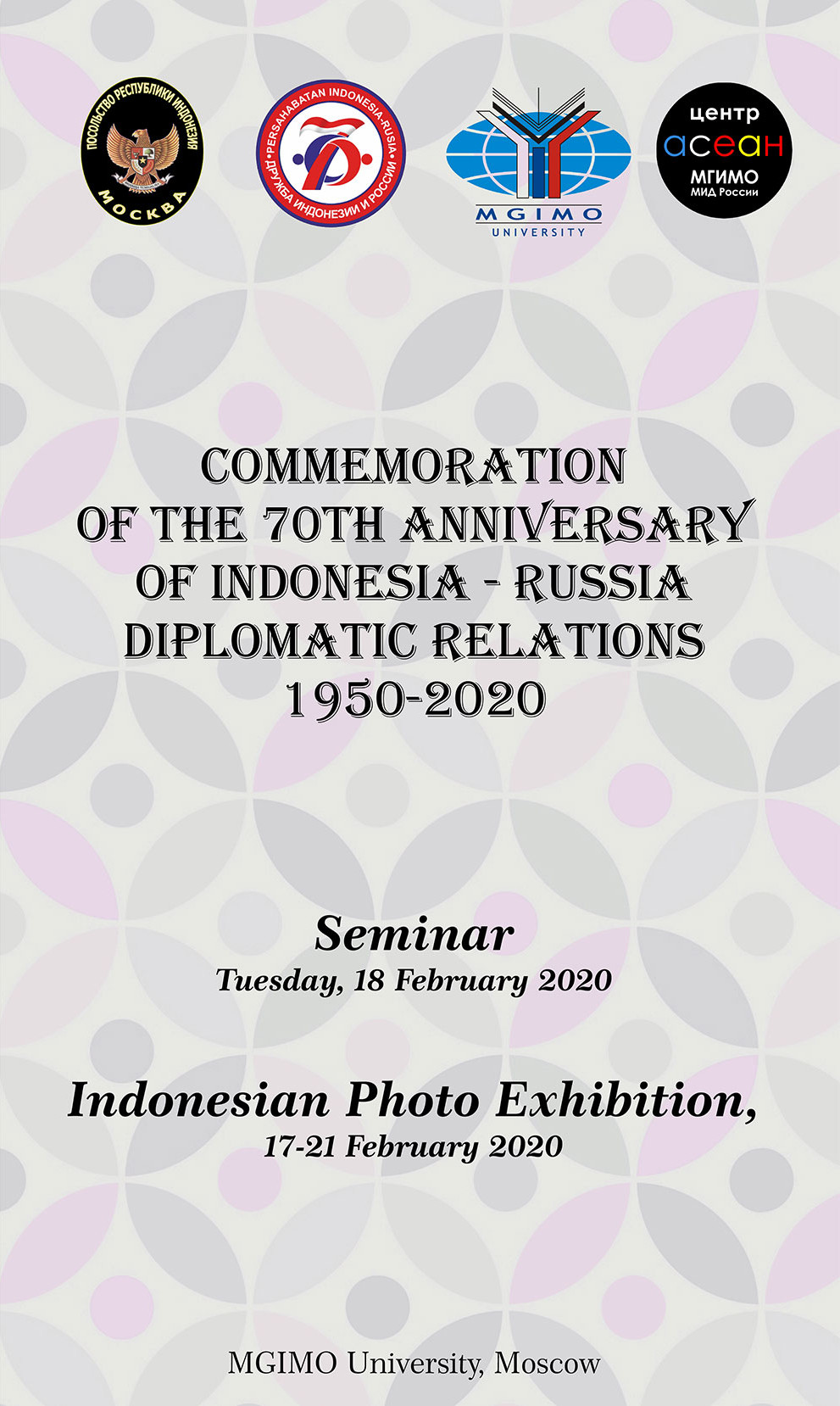 "Seminar ""Toward Indonesia-Russia Strategic Partnership: Challenges and Opportunities"""