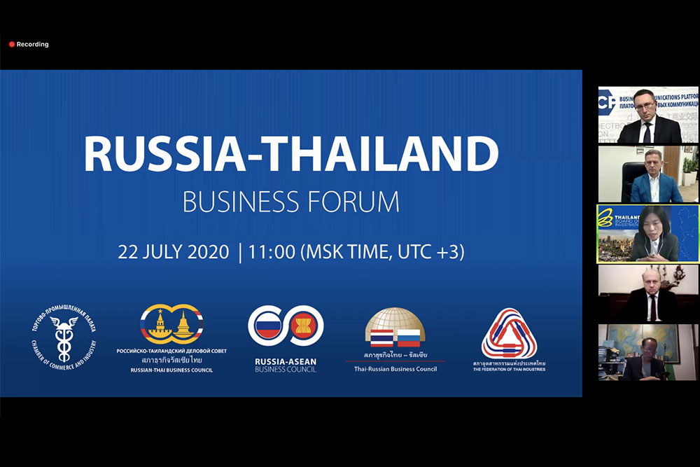 Russia-Thailand Business Forum