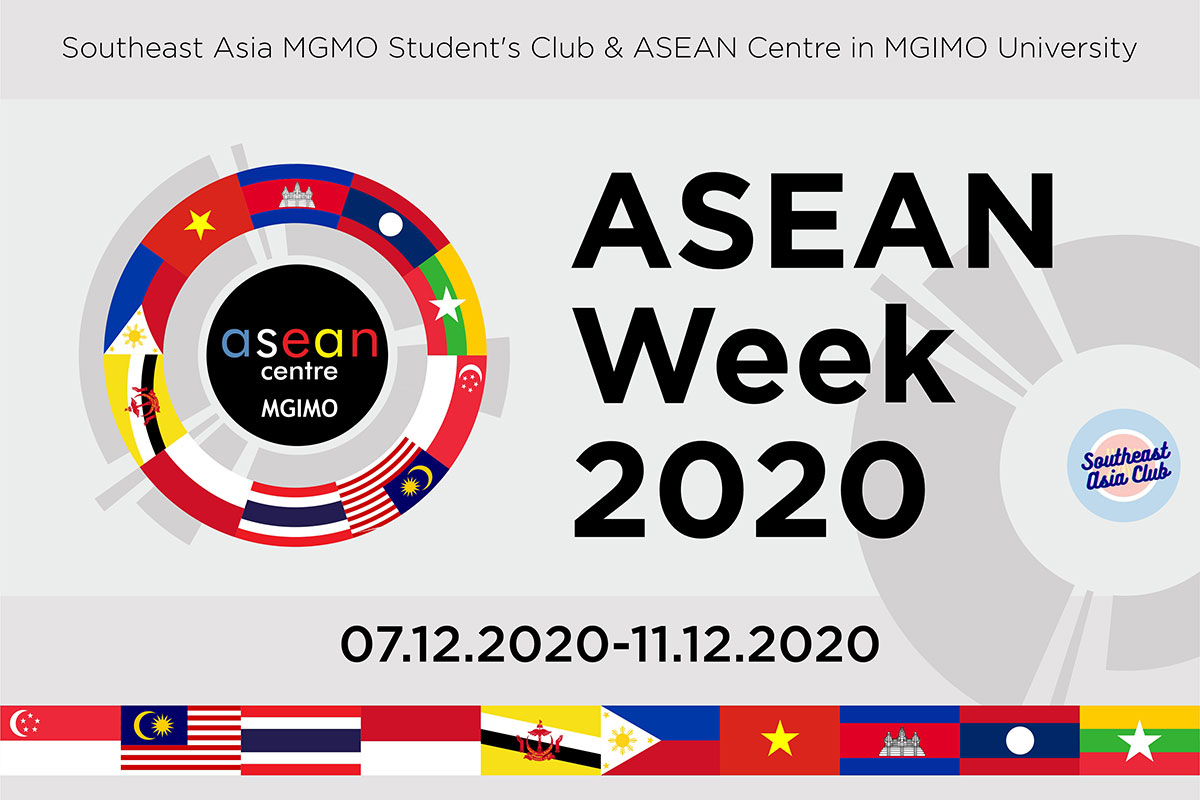 MGIMO Holds ASEAN Week